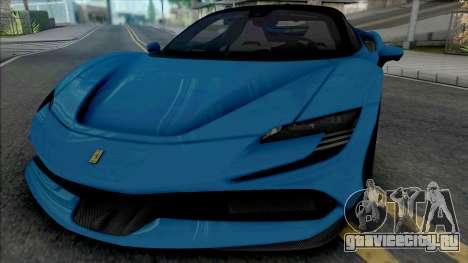 Ferrari SF90 Stradale 04Works для GTA San Andreas