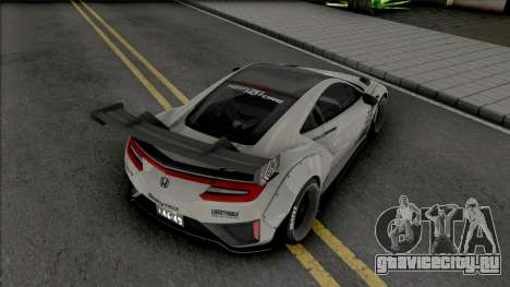 Honda NSX Liberty Walk Perfomance для GTA San Andreas