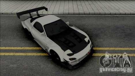Mazda RX-7 Tuning для GTA San Andreas