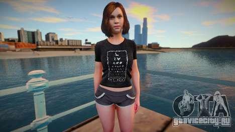 Lucy v1 для GTA San Andreas