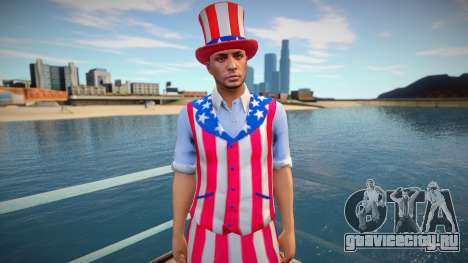 American boy для GTA San Andreas