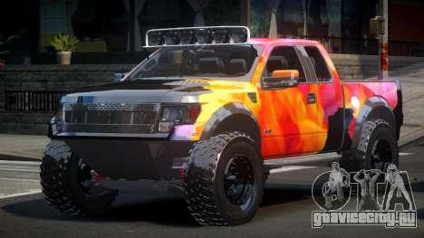 Ford F-150 Raptor GS S4 для GTA 4