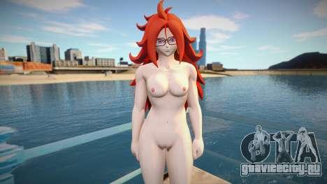 Android 21 Nude для GTA San Andreas