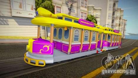 Mario Kart 8 Tram W для GTA San Andreas