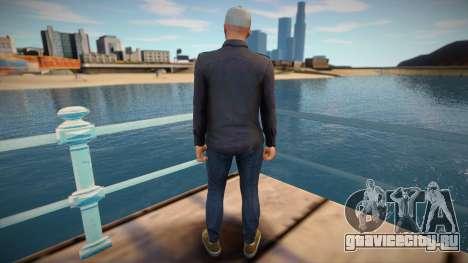 Guy 43 from GTA Online для GTA San Andreas