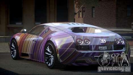 Bugatti Veyron PSI-R S4 для GTA 4