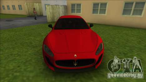 Maserati Gran Tourismo для GTA Vice City