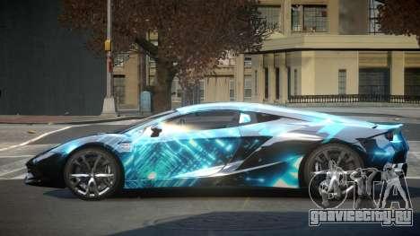 Arrinera Hussarya S4 для GTA 4