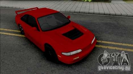 Nissan Silvia S14 04 Works для GTA San Andreas
