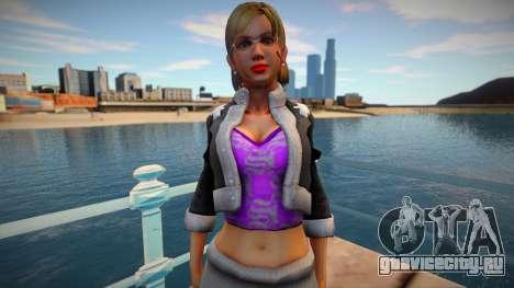 Girl Saints Row 3 style для GTA San Andreas
