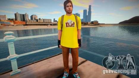 Skater 1 from GTA V для GTA San Andreas