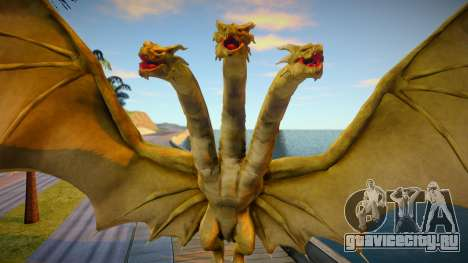 King Ghidorah для GTA San Andreas