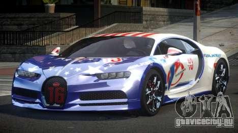 Bugatti Chiron GS Sport S5 для GTA 4