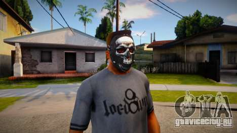 Маска с черепом для GTA San Andreas
