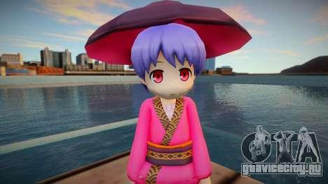 Shinmyoumaru Sukuna для GTA San Andreas