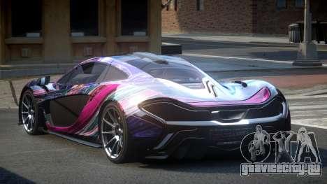 McLaren P1 ERS S7 для GTA 4