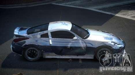 Nissan 350Z iSI S4 для GTA 4
