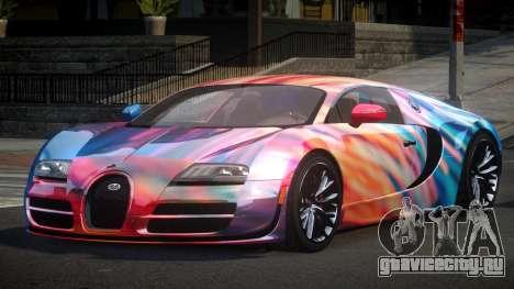 Bugatti Veyron PSI-R S10 для GTA 4
