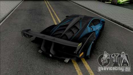 Lamborghini Essenza SCV12 для GTA San Andreas
