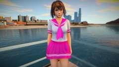 Tsukushi Uniform для GTA San Andreas