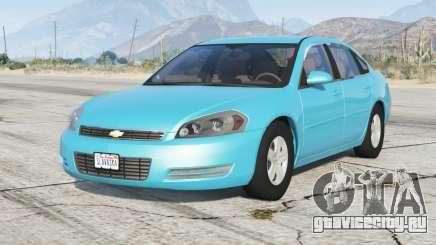 Chevrolet Impala LS 2010 v2.0 для GTA 5