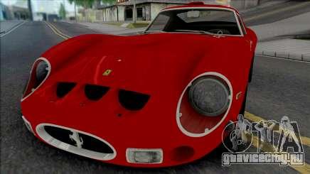 Ferrari 250 GTO 1962 [IVF ADB VehFuncs] для GTA San Andreas