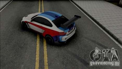 BMW M2 Special Edition 2018 для GTA San Andreas