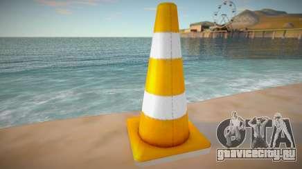 Дорожный конус для GTA San Andreas