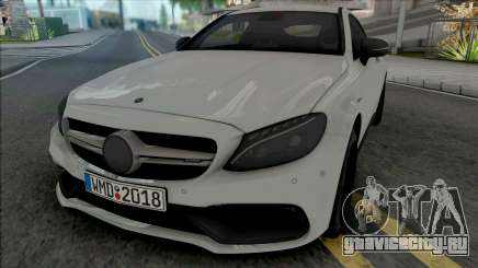 Mercedes-AMG C63 S Coupe 2016 для GTA San Andreas