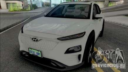 Hyundai Encino EV 2019 для GTA San Andreas