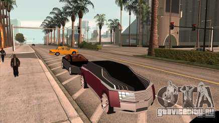 Limo для GTA San Andreas