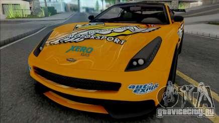 Dewbauchee Massacro [Racecar] для GTA San Andreas