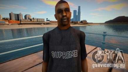 Bmycr на стиле - Supreme для GTA San Andreas