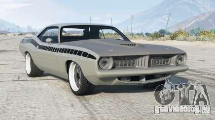 Plymouth Barracuda 1970〡Furious 7〡add-on v1.2.1 для GTA 5