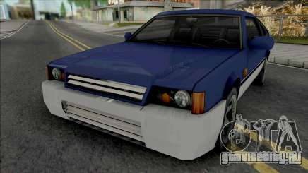 Civil Vehicle NFS MW для GTA San Andreas