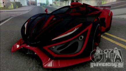 Inferno Exotic Car 2016 для GTA San Andreas