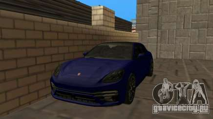 Porsche Panamera Turbo S Turismo для GTA San Andreas