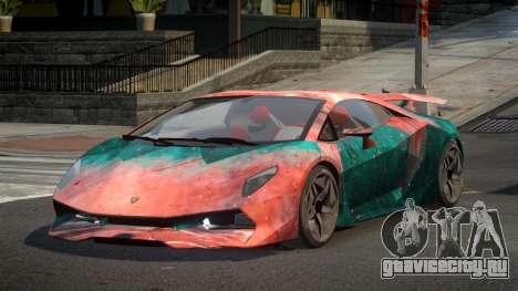 Lamborghini Sesto Elemento PS-R S5 для GTA 4
