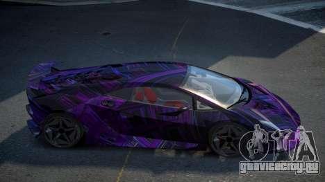 Lamborghini Sesto Elemento PS-R S3 для GTA 4