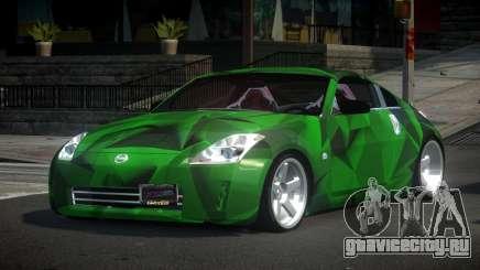 Nissan 350Z G-Tuned PJ5 для GTA 4