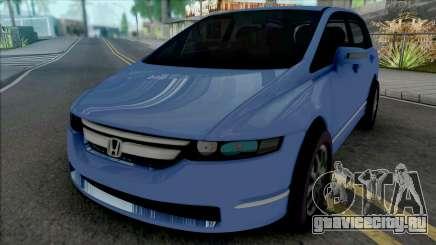 Honda Odyssey 2008 для GTA San Andreas