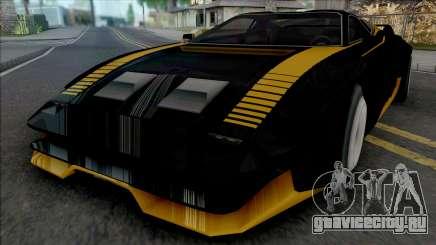 Quadra Turbo-R V-Tech Cyberpunk 2077 [SA Style] для GTA San Andreas