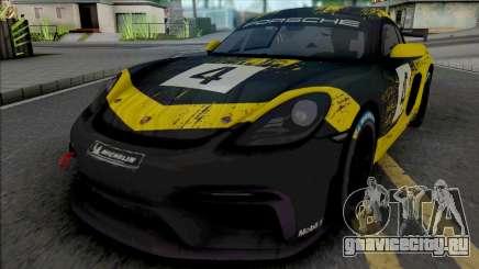 Porsche 718 Cayman GT4 Clubsport для GTA San Andreas