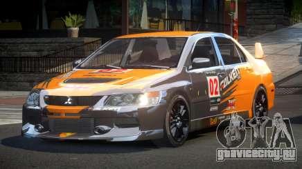 Mitsubishi LE IX S5 для GTA 4