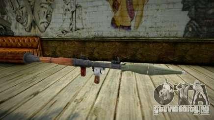 Quality RPG-7 для GTA San Andreas