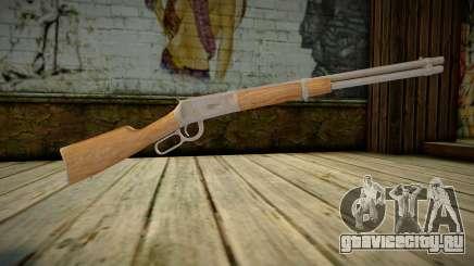 Quality Rifle для GTA San Andreas