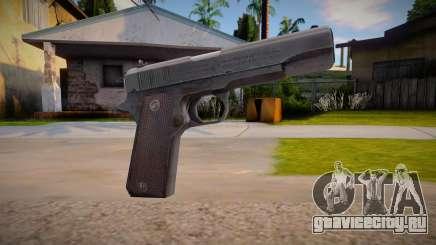 Colt M1911 (good model) для GTA San Andreas