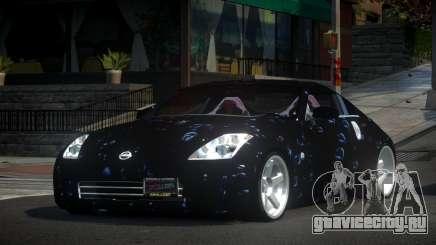 Nissan 350Z G-Tuned PJ8 для GTA 4