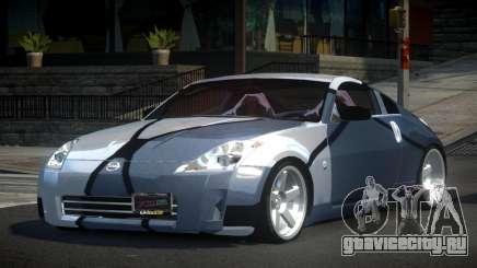Nissan 350Z G-Tuned PJ1 для GTA 4
