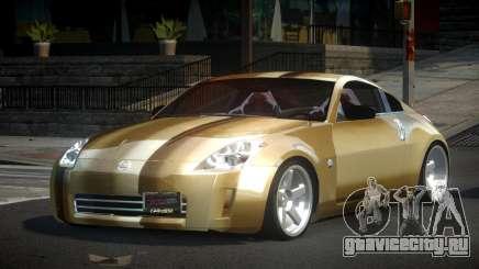 Nissan 350Z G-Tuned PJ10 для GTA 4